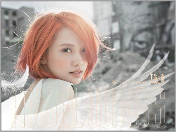 杨丞琳( Rainie Yang ) on Mulanci